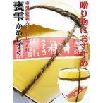 甕雫 芋焼酎 1.8L 専用化粧箱入(かめしずく)
