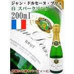 ワイン ジャン・ドルセーヌ・ブリュ 200ml (フランス・スパークリング・白)ソレウ゛ィ  ミニボトル wine sparkling