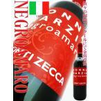 ワイン ドンナ・マルツィア ネグロアマーロ 750ml(イタリア・赤ワイン)数々の国際コンクールにて金賞受賞しワイン専門誌4ツ星獲得★ wine