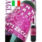 ワイン ドンナ・マルツィア  アリアニコ 750ml(イタリア・赤ワイン)サクラ・アワード ダブル金賞☆ wine