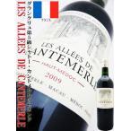 レ・ザレ・ド・カントメルル  LES ALLEES DE CANTEMERLE   ■ブドウ品種 :...