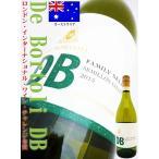 デ・ボルトリ・DB・セミヨン・シャルドネ750ml(オーストラリア・白ワイン) ロンドン・インターナショナル・ワイン・チャレンジ金賞!!