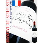 レ・フィエフ・ド・ラグランジュ Les Fiefs De Lagrange  ■ブドウ品種 : カベ...
