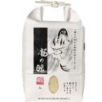 新米予約 令和元年度産 龍の瞳 岐阜県産100% 2kg 袋 いのちの壱/米/お米