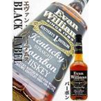 エヴァン・ウィリアムス ブラックラベル 43度 正規品 750ml  BLACK LABEL バーボン