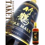 ニッカ 竹鶴 ピュアモルト 43度 700ml 専用化粧箱サービス中 たけつる  シングルモルト ウイスキー whisky 洋酒