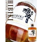 サントリー 響 JAPANESE HARMONY 43度 700ml 専用化粧箱サービス中 ひびき ウイスキー whisky 洋酒