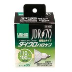 送料無料ELPA(エルパ) USHIO(ウシオ) 電球 JDRΦ70 ダイクロハロゲン 100W形 JDR110V57WLW/K7UV-H G-185H