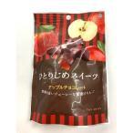 鈴木栄光堂 ひとりじめスイーツ アップルチョコレート 72g×6袋