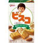 江崎グリコ ビスコ小麦胚芽入り(香ばしアーモンド)15枚 ×10個