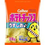 カルビー ポテトチップスうすしお味 28g×24袋