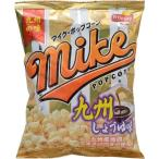 マイク・ポップコーン 九州しょうゆ味 12袋