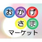 UHA味覚糖 ぷっちょ 鬼滅の刃 36g×6袋