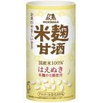 森永製菓 森永のやさしい米麹甘酒 125ml×30本