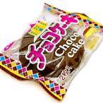 有楽製菓 チョコケーキ 2枚×10個