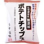 深川油脂工業 化学調味料無添加ポテトチップスうす塩味 60g×12袋