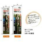 スターエム 竹用ドリル 601 21mm(竹だけじゃなく多彩な材への美しい穴あけを実現)