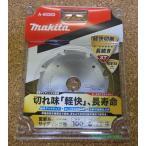 マキタ オールダイヤチップソー 100mm×8D A60383 窯業系サイディング用