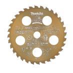 マキタ makita エンジン刈払機用チップソー 230mm 【ファインチップソー・ゴールド】 A-35623
