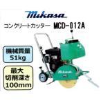 三笠 コンクリートカッター MCD-012A