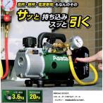 Asadaアサダ 充電式真空ポンプ 1.5CFM-BN(本体のみ)