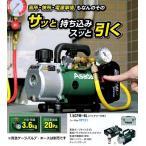 Asadaアサダ 充電式真空ポンプセット 1.5CFM(エアコンの取り付け取り外しに)