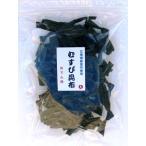 むすび昆布 北海道産昆布使用 おでん用 業務用、家庭用 160g  昆布 こんぶ おでん昆布