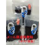 【送料無料】 国産 ひじき 40gx3袋