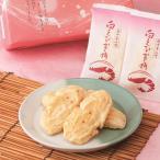 【工場直送店】白えびかき餅 20袋入