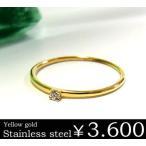 送料無料 送料0円 ダイヤモンドCZステンレスリングピンキーリングイエローゴールドキュービックジルコニアst 指輪 レディース