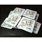 ジーマミー豆腐 もちもち豆腐 デザート 沖縄 豆腐 30個セット お取り寄せ グルメ おうち お家 居酒屋 おつまみ