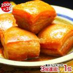 ショッピング送料込み (送料込み)プレミアム山将ラフティー(豚の角煮)200g×3袋