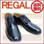 REGAL リーガル 人気継続定番モデル 外羽プレーントゥ 2504NA ブラック メンズ ビジネスシューズ 靴 ビジネスマン就活学生にオススメ