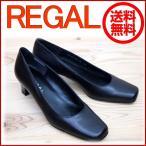 レディースパンプス 4.5cmヒール REGAL F75LAC F75L ブラック リーガル レディース 靴 レデイース ladies 欠品入荷3月末