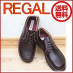 REGAL リーガル リーガルウォーカー JJ23 JJ23AG プレーントゥ ダークブラウン メンズ ビジネスシューズ 靴 足元からの清潔感アップ