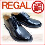 リーガル人気継続定番モデル 外羽プレーントゥREGAL JU13AG ブラック メンズ リーガル ビジネスシューズ 革靴 紳士靴  リーガル  靴