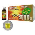 ケース販売 バイタルミン3000 100mlx50本 1ケース