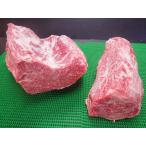 黒毛和牛A5ランクランプローストビーフ用100g