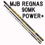 下野(シモツケ) SHIMOTSUKE MJB レグナスバージョン 90MK パワー+