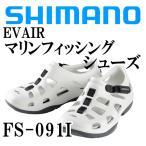 EVAIR マリンフィッシングシューズ FS-091I ホワイト