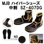 ▓╝╠юб╩е╖ете─е▒ б╦ MJB е╧еде╤б╝е╖ехб╝е║ NS DG └ш┤▌бж├ц│ф SZ-407DG