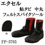 еиепе╗еыбб├ц┤▌░╛е┐е╙(е╒езеые╚е╣е╤едепе╜б╝еы)ббFP-5765