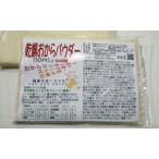 おからパウダー超微粉 150メッシュ 400g 国産大豆100%