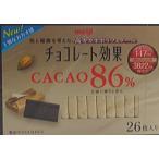 明治 チョコレート効果カカオ86%26枚×6個