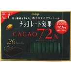 明治 チョコレート効果 カカオ72%26枚(6個×8入)48個