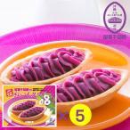 紅いもタルト(10個入)×5箱 常温便 沖縄 紅芋 紫芋 御菓子御殿