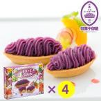 送料無料タルトケーキセット(紅いも生タルト10個入×4) 冷凍便 のし包装不可 紅 紫 芋 御菓子御殿