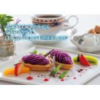タルトケーキセット(紅いも生タルト6個入×3)送料込み 冷凍便 のし包装不可 紅 紫 芋 御菓子御殿