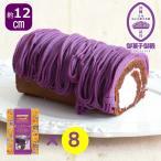 送料無料ロールケーキセット(紅いもロール小×8) 冷凍便 のし包装不可 紫 紅 芋 御菓子御殿
