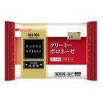 UCC業務用 PASTA STELLA クリーミーボロネーゼ 275g 12コ入り(冷凍) (274388000c)